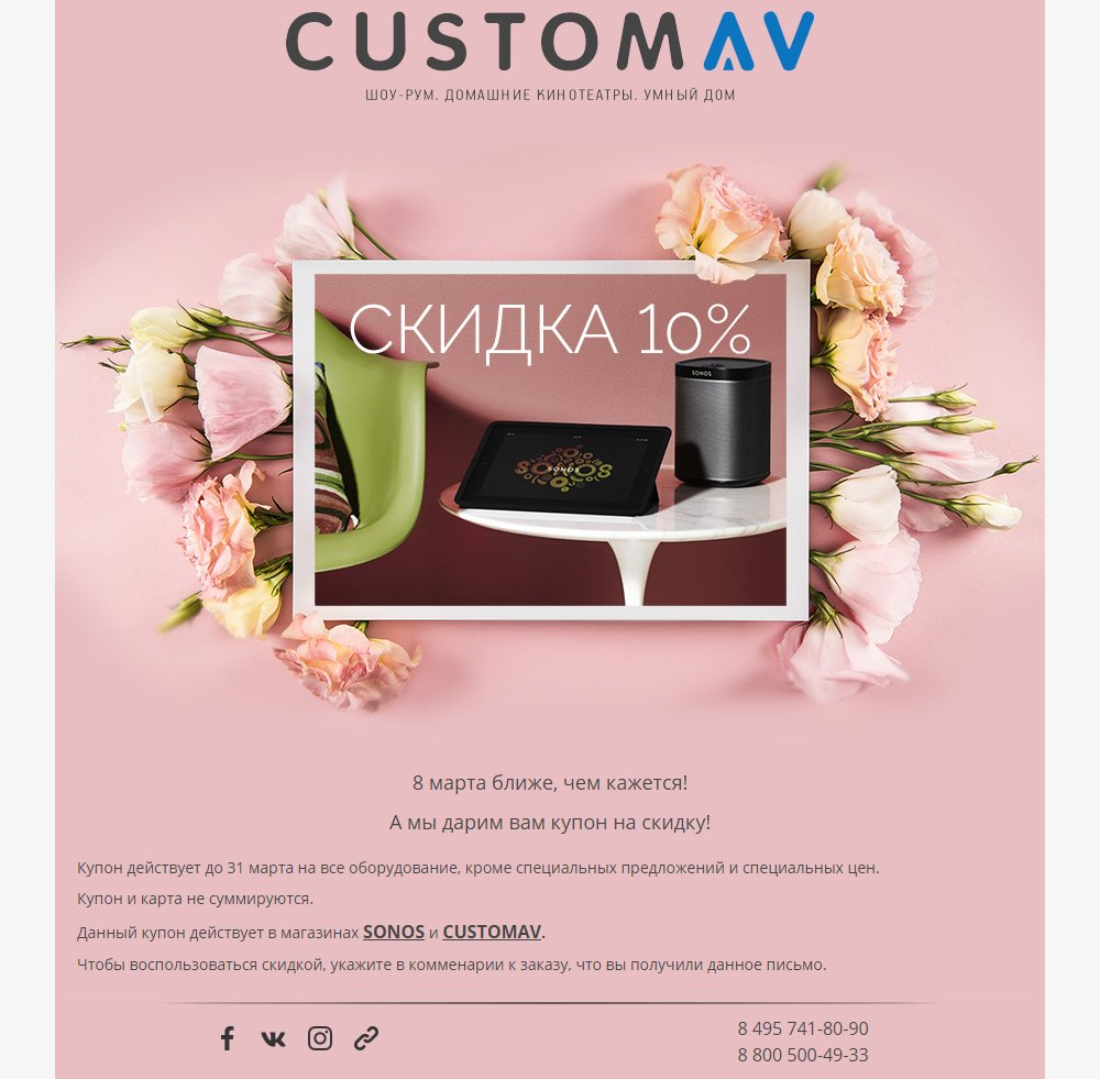 Customav -